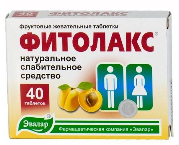 Средство от запора беременным быстродействующие 24