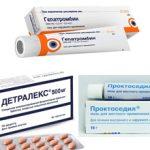 Антибиотики при геморрое: можно ли и какие принимать