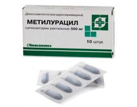 Свечи с метилурацилом при геморрое: показания и инструкция по применению