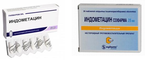 Индометацин при геморрое: состав, применение, отзывы