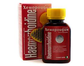 Хемороидин при лечении геморроя: особенности применения и отзывы