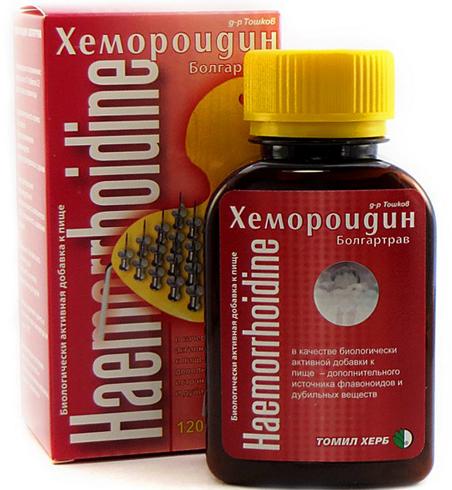 Хемороидин с упаковкой