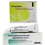 Солкосерил при геморрое: описание и применение препараты, отзывы