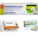 Эффективные кровоостанавливающие препараты при геморрое