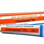 Стелланин при геморрое: полезные свойства, как применять, отзывы